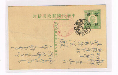 China 1943 Japan Occupied Menkiang postal card to Korea +张家口-釜山+War Msg +RRR
