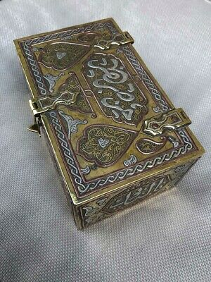 Fine antique Islamic Brass, Silver & Copper trinket box - 5 pannels of script