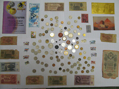 coins lot big collection tokens banknotes postcard stamps catalog no junk drawer