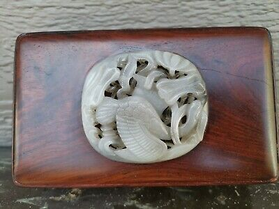 Estate Old House Chinese Antique Ming Jade Huanghuali  Box Asian China