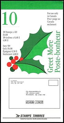 Canada Stamp-booklet- bk186 (1995) #1588a - Holly CHRISTMAS MNH