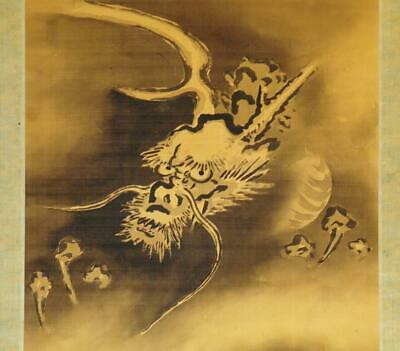 "JAPANESE HANGING SCROLL: Antique ""Dragon Ascending"", by Kano Tsunenobu c1680 Edo"