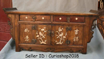 "23.2"" Chinese Huanghuali Wood Inlay Shell Drawer Cabinet Table Antique Furniture"