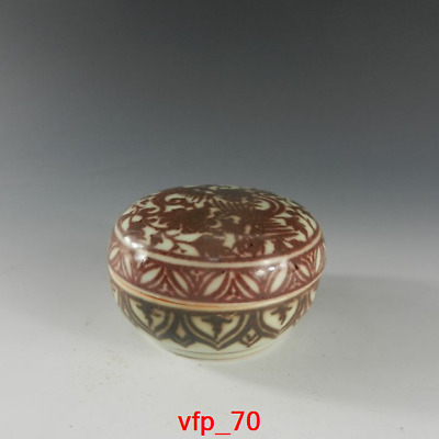 China antique Yuan Dynasty red Shuangfeng pattern Inkpad box