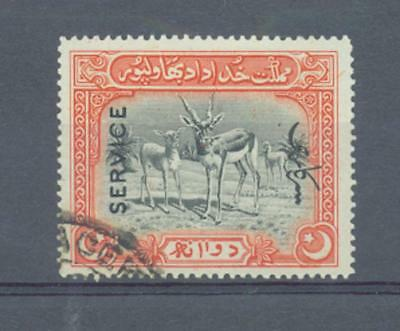 Bahawalpur 1945 official  sg. 016 used