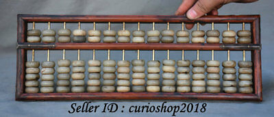 """14.2"""" Old Chinese Huanghuali Wood Jade Dynasty Palace Counting Frame Abacus"""