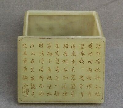 Chinese Exquisite Hand-carved Text flower Carving Hetian jade box