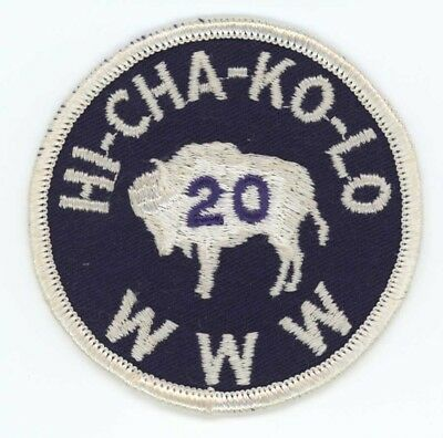 Hi-Cha-Ko-Lo 458 R3 20th Anniversary Order of the Arrow Boy Scouts Patch - Mint