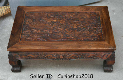 "26.2"" Antique Old Chinese Huanghuali Wood Dynasty Dragon Tea Table Teapoy Desk"