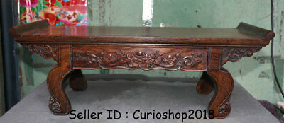 "21.6"" Old China Huanghuali Wood Dynasty Palace Ruyi Table Desk Antique Furniture"