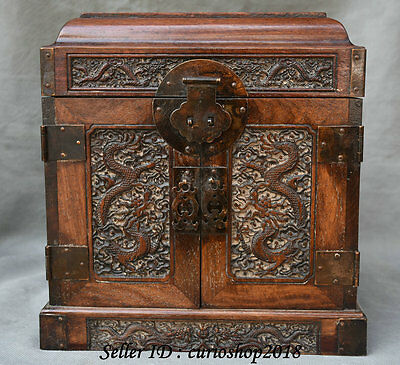"""11"""" Old China Huanghuali Wood Dynasty Carved Dragon Drawer Jewelry Box Cabinet"""