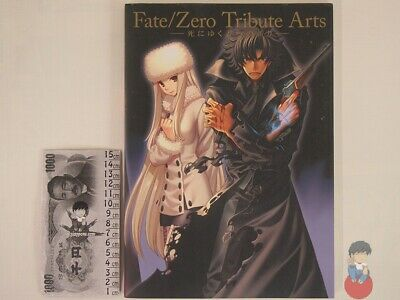 Artbook - Fate/Zero Tribute Arts A Prayer for the Dying