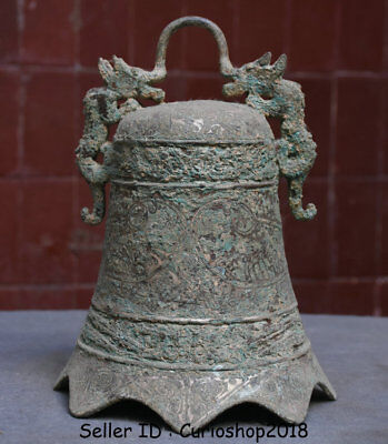 """10"""" Antique Old Chinese Bronze Silver Ware Dynasty Dragon Zhong Bell Wall Hang"""