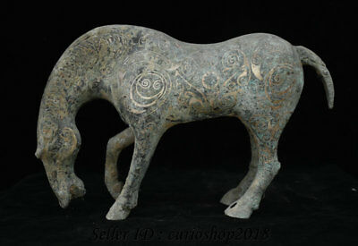 "15.2"" Collect Old Chinese Bronze Ware Silver Dynasty Palace Zodiac Horse Statue"