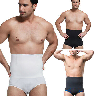 Mens Seamless Enhancing Underwear Shapewear 4 Boned Butt Lifter Brief Trunks New