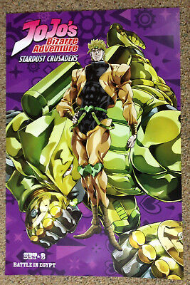 "Jojo's Bizarre Adventure Stardust Crusaders 12"" X 18"" Double Sided NYCC 2018"