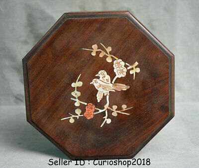 "8.8"" Rare Old China Huanghuali Wood Inlay Shell Dynasty Flower Birds Jewelry box"
