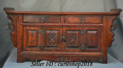 "22.8"" Old Chinese Huanghuali Wood Dynasty 2 Drawer 2 Cabinet Table Furniture"