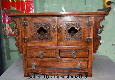 "17.4"" Old Chinese Huanghuali Wood Dynasty 3 Drawer Cabinet Table Desk Furniture"
