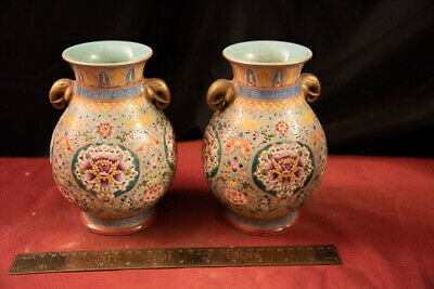 18th C. Chinese Qianlong Eared Enamel Gilt Porcelain Pair Vases w/ Dy Mark