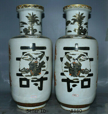 "18"" Old China Famille Rose Porcelain Dynasty Fu Lu Shou God Bottle Vase Pair"