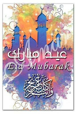 Eid Mubark Islamic Greeting Cards,15 cards with envelops