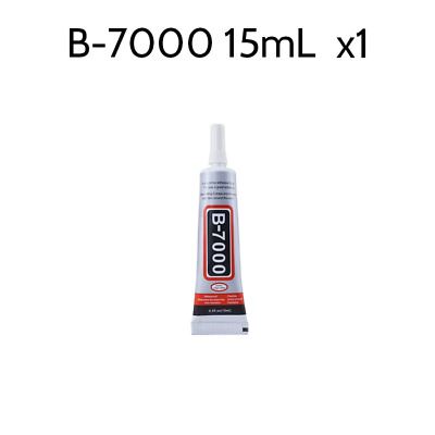15ML Multi-Purpose Glue Adhesive B-7000 For Mobile Phone Universal USA Fast Ship