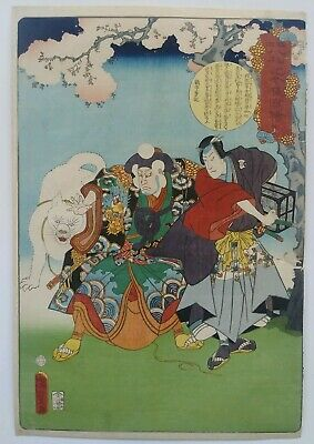 JAPANESE WOODBLOCK PRINT BY KUNISADA II 1860's ORIGINAL ANTIQUE VIBRANT RARE