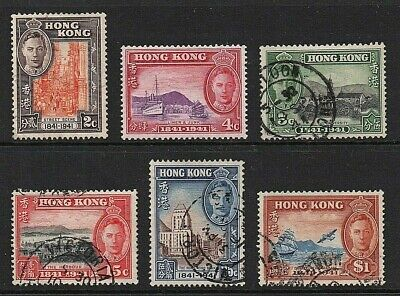 Hong Kong 1941 sg163-168 - fine used