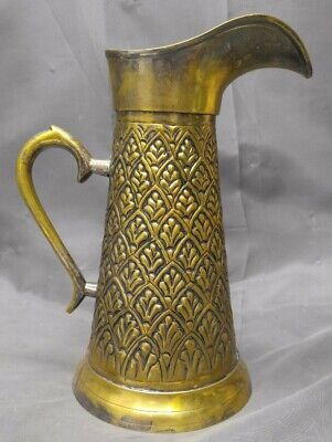 Vintage Heavy Brass Serving Pitcher