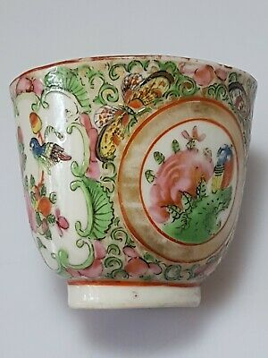 A Lovely 18th/19th Century Qing Dynasty  Famille Rose, Rose Medallion Cup