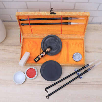 Chinese Four Treasures of the Study Set Gift Calligraphy Supplies for Collector