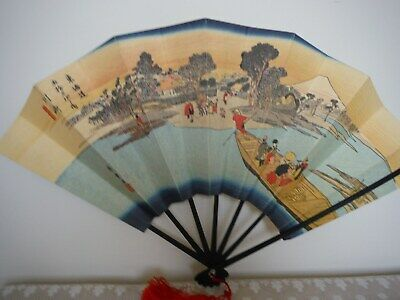 Vintage Japanese Hand Fan In Original Box Excellent Condition