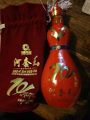 Empty Hetao Liquor Bottle Chinese Decoration With Bag Upcycle 475ml Ornament