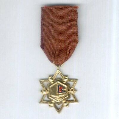 NEPAL. Military Long Service Decoration for 25 years' service