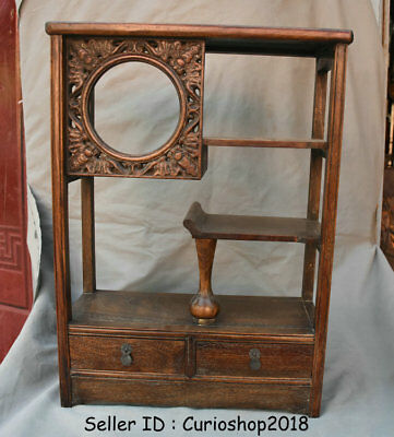 """20.2"""" Old Chinese Huanghuali Wood Dynasty Palace Drawer Shelf Antique Furniture"""