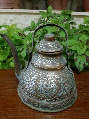 Rare Antique Islamic Middle Eastern Brass Silver Hand Etched Bowl Jug L7