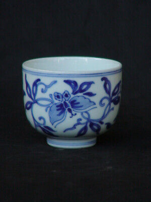 Antique Japanese Arita Imari Porcelain Blue & White Bowl Chawan Butterfly