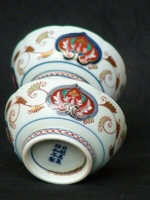 Set of 2 Japanese Imari ware Bowl Dish Plate Rare Antique Collectible Signed