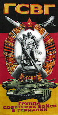 """Russian Soviet Cotton Towel /""""Born in the USSR/"""" 150x78 cm 59x31 inches"""
