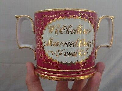Antique English 19thC 1882 Porcelain Named  Dated Loving Marriage Cup Coalport