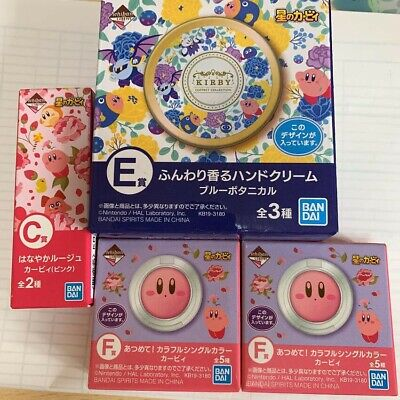 Kirby of the Stars Coffret Ichiban Kuji 4 points Cosmetic Makeup Hand Cream