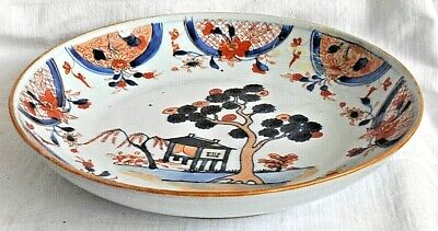 C19Th Chinese Imari Pallet Dish Decorated With House And Tree Within A Border