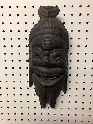 """Vintage Wooden Hand Carved Mask Asian Face Bearded 5x13"""""""