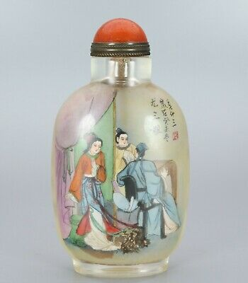 Chinese Exquisite Handmade Ancient characters Glass Inside painting snuff bottle