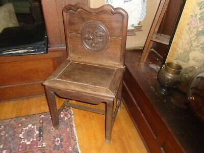 Pair Unusual Antique Qing Rosewood Chairs