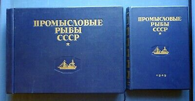 1949 Commercial fish of the USSR Atlas Russian Soviet Vintage Set 2 Books Rare