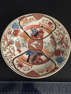 ANTIQUE JAPANESE MEIJI PERIOD PORCELAIN PLATE 19th century, label price: $1,295