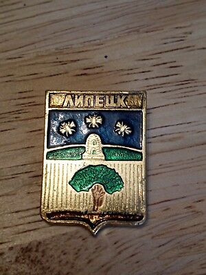 Vintage Retro Soviet Era USSR / CCCP Russian Pin Badge - LIPETSK / ЛИПЕЦК Emblem
