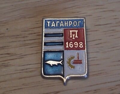 Vintage Retro Soviet Era USSR / CCCP Russian Pin Badge - таганрог / Taganrog